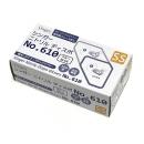 ニトリル ディスポグローブ No.610 粉なし SS ブルー 100枚