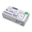 ニトリル ディスポグローブ No.610 粉なし L ブルー 100枚
