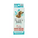 ドギーマン 薬用ペッツテクト+ フォースガード 小型犬用 1本入