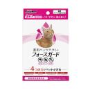 キャティーマン 薬用ペッツテクト+ フォースガード 猫用 3本入
