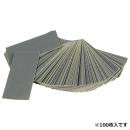 SK11 小さい耐水ペーパー100枚入 C#1500