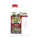 ハイポネックス ガンコな雑草にもよく効く除草剤 2L