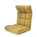 TVが見やすいレバー式座椅子 イエロー