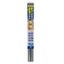 外貼り専用 網入り・複層ガラス 断熱フィルム マジックミラー (約)46×90cm OD−651S
