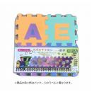 パズルマット アルファベット数字 30×30 10枚入