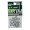 八幡ねじ サラモクネジ 4.1X16
