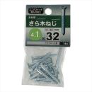 八幡ねじ サラモクネジ 4.1X32