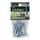 八幡ねじ サラモクネジ 4.5X38