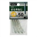 八幡ねじ サラモクネジ 5.8X50