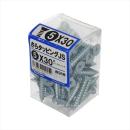 八幡ねじ サラタッピングJS 5X30