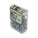 八幡ねじ サラモクネジJS 2.4X16