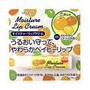LJ モイスチャーリップクリーム 01 シトラスの香り
