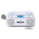 コイズミ CDステレオラジカセ SAD-4942/W ホワイト