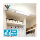 山善 LED 多目的灯 LT−C09N