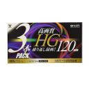 山善 VHS ビデオテープ 3本パック QRVHS-120-3P