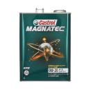 CASTROL(カストロール) エンジンオイル マグナテック 【SN】 0W−20 4L