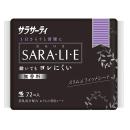 サラサーティ SARA・LI・E サラリエ 無香料 72コ入