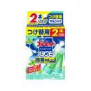 ブルーレット スタンピー 除菌効果プラス スーパーミントの香り つけ替用 2本パック