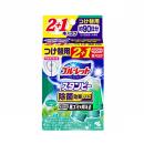 ブルーレット スタンピー 除菌効果プラス つけ替用 スーパーミントの香り 3本パック