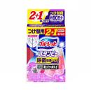 ブルーレット スタンピー 除菌効果プラス つけ替用 リラックスアロマの香り 3本パック