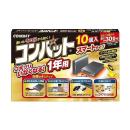 KINCHO コンバット スマートタイプ 1年用 10個入