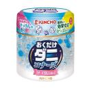 KINCHO おくだけ ダニコナーズ ビーズタイプ 60日用 せっけんの香り