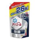 アリエール 除菌プラス ジェル つめかえ用 ウルトラジャンボサイズ 1680g