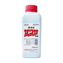 除草剤 ザクサ液剤 500mL
