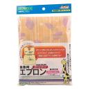 カワモト 食事用エプロン ポケットタイプ リーフオレンジ
