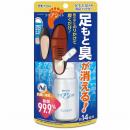 井藤漢方製薬 足もと臭対策専用パウダー クリアシスト 14g