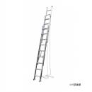 三連梯子 3EX-70