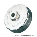 KTC カップ型オイルフィルタレンチ AVSA−073