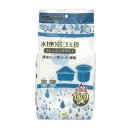 水切り袋ゴミ袋 ストッキングタイプ 排水口・三角コーナー兼用 100枚 RI−SK10