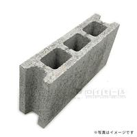 重量コンクリートブロック 基本 C種 10cm (関東)