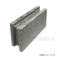 重量コンクリートブロック 横筋 C種 15cm (関東)