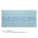 スタイロフォームIB 910×1820×25mm (近畿)