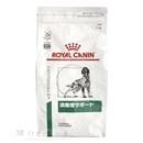 ロイヤルカナン 食事療養食 犬用 満腹感サポート 1kg