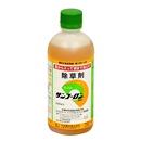 除草剤 サンフーロン 500mL