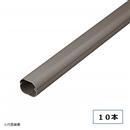 因幡電工 スリムダクトLD LD−70−B 10本