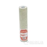 因幡電工 非粘着テープ 75mm×18m HN−75−I 4個入り