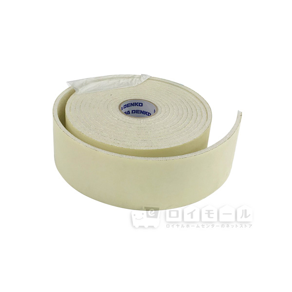 因幡電工 断熱粘着テープ 50mm×長3m DHF−50−LG