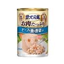 愛犬元気 缶 ビーフ・魚・野菜 375g