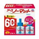 アース ノーマット 取替えボトル 微香性 60日用 2本
