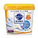 食洗機用 キュキュット クエン酸効果 オレンジオイル配合 本体