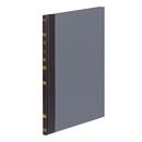 コクヨ 帳簿売上帳 B5 100頁 チ−102