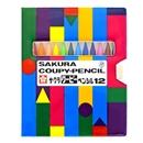 サクラ クーピーペンシル 12色 ソフトケース入