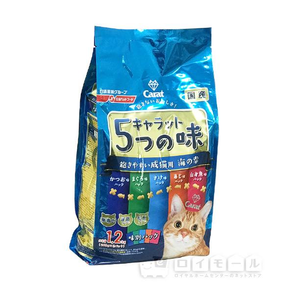 キャラット 5つの味 飽きやすい成猫用 海の幸1.2kg(240g×5袋)