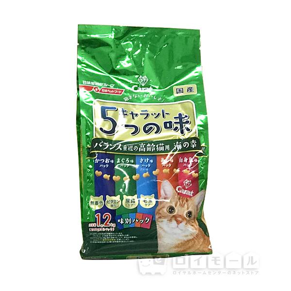 キャラット 5つの味 バランス重視の高齢猫用 海の幸 1.2kg(240g×5袋)