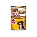 ペディグリー 成犬用 缶 ビーフ&チキン&緑黄色野菜 400g