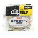 ニトムズ 多用途 徳用 厚手両面テープ No.523N 25mm×15m J0070